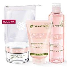 Набор «Успокаивающий уход» в косметичке Yves Rocher