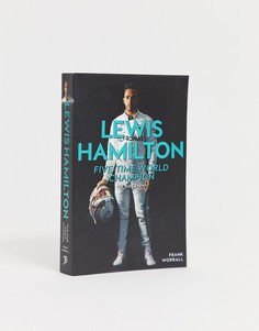 Книга Lewis Hamilton: The biography - Мульти Books