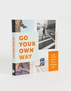 Книга-путеводитель Go your own way - Мульти Books