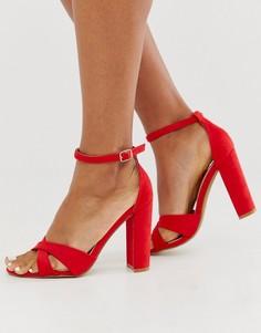 5b365b485090 Красные босоножки на каблуке Pimkie - Красный