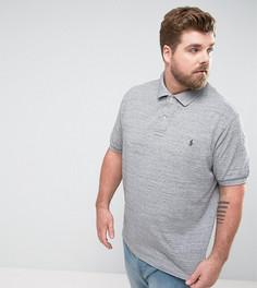 Поло узкого кроя из серого меланжевого пике Polo Ralph Lauren PLUS - Серый