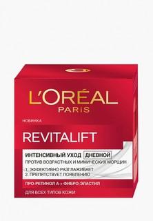 """Крем для лица LOreal Paris LOreal """"Ревиталифт"""",дневной,антивозрастной, против морщин, 50 мл"""