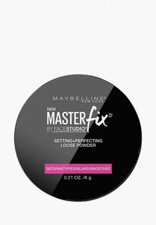 Пудра Maybelline New York Master Fix, 6 гр