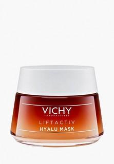 Маска для лица Vichy Гиалуроновая Liftactiv Hyalu Mask