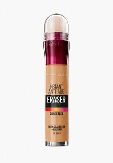 "Консилер Maybelline New York ""The Eraser Eye"", оттенок 08, Золотисто-бежевый, 6.8 мл"
