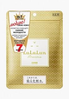Маска для лица LuLuLun антивозрастастная увлажняющая и выравнивающая тон Face Mask Precious White 7 125г
