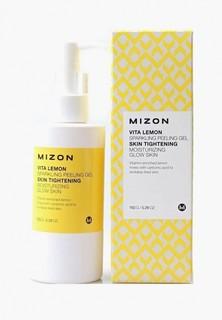 Пилинг для лица Mizon VITA LEMON PEELING GEL Витаминный с экстрактом лимона, 150мл