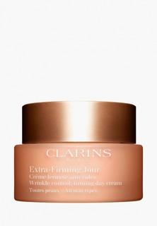 Крем для лица Clarins Extra-Firming All Skin Types Day Cream, 50 мл