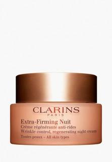 Крем для лица Clarins Extra-Firming All Skin Types Night Cream, 50 мл