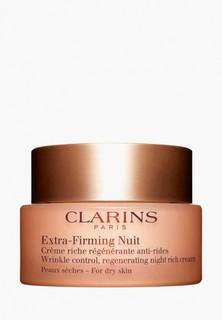 Крем для лица Clarins Extra-Firming For Dry Skin Night Cream, 50 мл