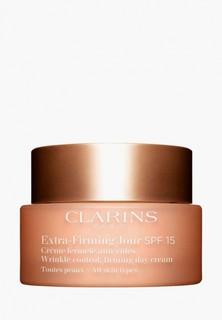 Крем для лица Clarins Extra-Firming Day Cream SPF15, 50 мл