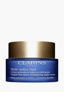Крем для лица Clarins Multi-Active Creme Nuit Normal to Dry Skin, 50 мл