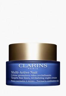 Крем для лица Clarins Multi-Active Creme Nuit Normal Skin, 50 мл