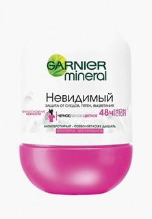 """Дезодорант Garnier -антиперспирант шариковый """"Mineral, Черное, белое, цветное"""", невидимый, женский, 50 мл"""