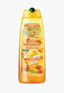 Шампунь Garnier Фруктис, Фруктовый коктейль укрепляющий, для нормальных и сухих волос, 400 мл