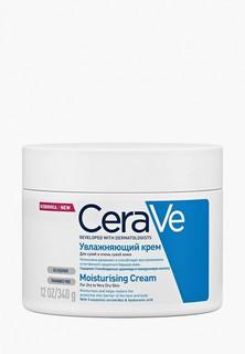 Крем для лица CeraVe и тела увлажняющий для сухой и очень сухой кожи , 340 мл.