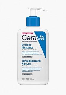 Лосьон для лица CeraVe и тела увлажняющий для сухой и очень сухой кожи, 236 мл.