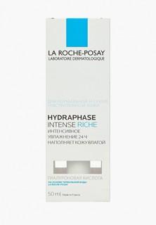 Крем для лица La Roche-Posay HYDRAPHASE INTENSE RICHE Интенсивное увлажняющее средство 50 мл