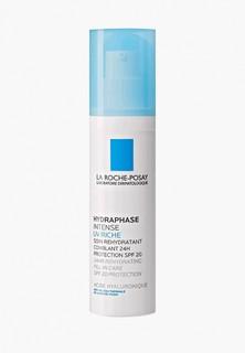 Крем для лица La Roche-Posay HYDRAPHASE UV INTENSE RICHE Интенсивное увлажняющее с защитой от UV 50 мл