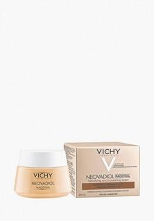 Бальзам для лица Vichy питательный, Neovadiol MAGISTRAL, повышающий плотность кожи в период менопаузы, 50 мл