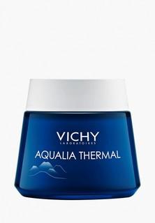 Крем для лица Vichy ночной СПА-уход AQUALIA THERMAL, 75 мл