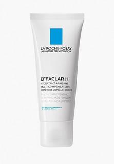Крем для лица La Roche-Posay EFFACLAR H Восстанавливающее для кожи, раздраженной в результате применения пересушивающих средств, 40 мл