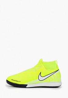 Бутсы зальные Nike Jr. PhantomVSN Academy Dynamic Fit IC Kids Indoor/Court Football Boot