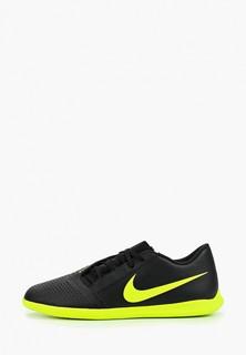 Бутсы зальные Nike PHANTOM VENOM CLUB IC