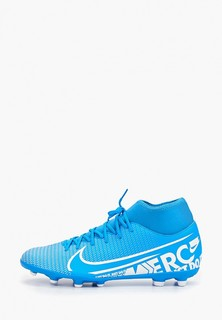 Бутсы Nike SUPERFLY 7 CLUB FG/MG
