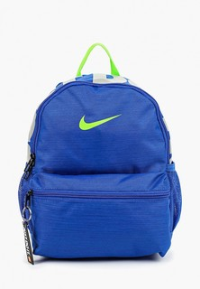Рюкзак Nike BRASILIA JDI KIDS BACKPACK (MINI)
