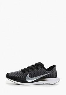 Кроссовки Nike ZOOM PEGASUS TURBO 2 WOMENS RUNNING SHOE