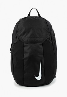 Рюкзак Nike Academy Team Football Backpack