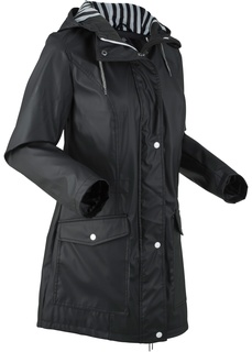 Все куртки Дождевик функциональный Bonprix