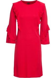 Платья с длинным рукавом Платье из материала Punto di Roma Bonprix