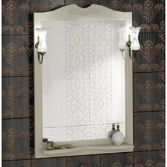 Зеркало Opadiris Клио 70 белый матовый (00-00000215)