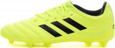 Бутсы детские для натуральных покрытий Adidas Copa, размер 36,5