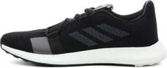 Кроссовки мужские для бега Adidas SenseBOOST GO, размер 43