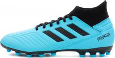 Бутсы мужские для натуральных покрытий Adidas Predator, размер 40,5