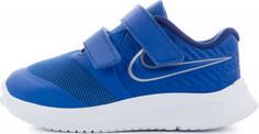 Кроссовки для мальчиков Nike Star Runner 2, размер 22.5
