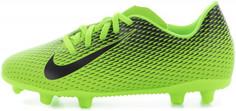 Бутсы для мальчиков Nike Bravata Ii Fg, размер 37