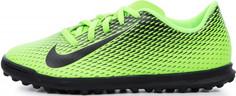 Бутсы для мальчиков Nike Bravatax Ii Tf, размер 37