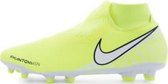 Бутсы мужские Nike Phantom Vision Academy Mg, размер 40