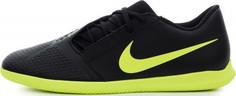 Бутсы мужские Nike Phantom Venom Club Ic, размер 41