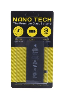 Аккумулятор Nano Tech (схожий с 616-00357) 1821mAh для APPLE iPhone 8