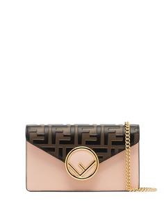 Fendi FF logo belt bag