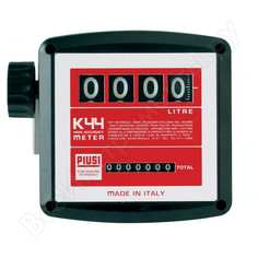 4-х разрядный механический счетчик масла piusi k44 ver. d 000563020