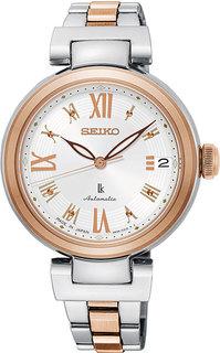 Японские женские часы в коллекции Lukia Женские часы Seiko SRP850J1