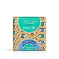 Благотворительное мыло карите LOccitane