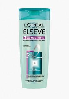 Шампунь LOreal Paris LOreal Эльсев, 3 Ценные Глины, для волос, жирных у корней и сухих на кончиках, 250 мл, балансирующий, без силикона