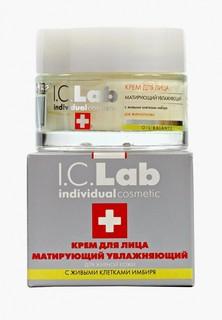 Крем для лица I.C. Lab матирующий, увлажняющий, 50 мл